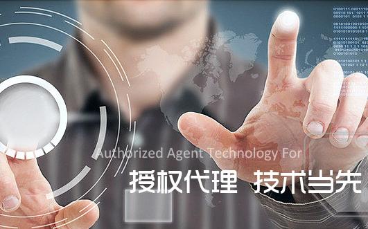 香港至恩科技