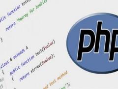 2018年PHP程序员未来路在何方